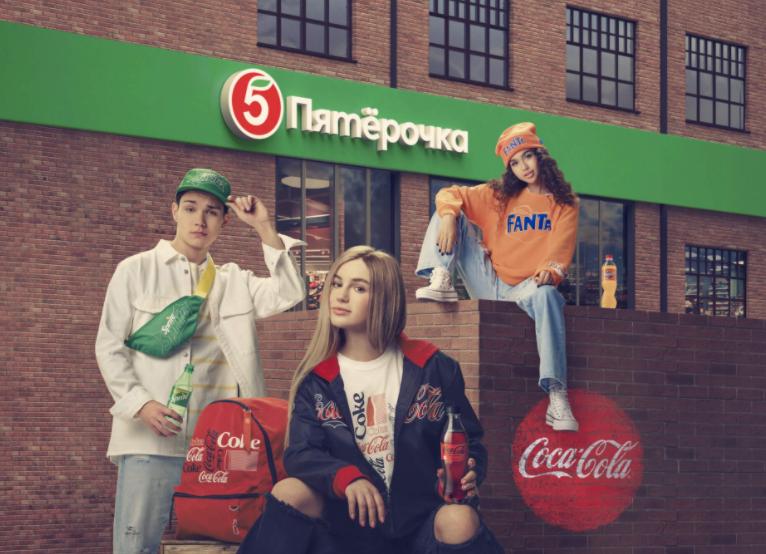 Pyaterochka, Coca-Cola Launch Recycled Streetwear Range In ...